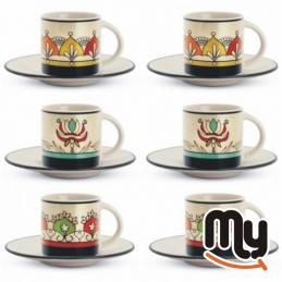 EGAN - Чаши за кафе - средиземноморски