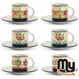 EGAN - Чаши за кафе -...